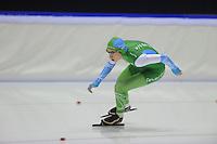 SCHAATSEN: HEERENVEEN: 16-01-2016 IJsstadion Thialf, Trainingswedstrijd Topsport, Bente van den Berge, ©foto Martin de Jong