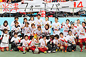 INACINAC Kobe Leonessa Team Group, JANUARY 1, 2012 - Football / Soccer : The 33th All Japan Women's Football Championship final match between INAC Kobe Leonessa 3-0 Albirex Ladies at National Stadium in Tokyo, Japan. (Photo by Akihiro Sugimoto/AFLO SPORT) [1080]