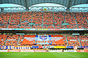 Albirex Niigata fans,.JULY 14, 2012 - Football / Soccer :.2012 J.League Division 1 match between Albirex Niigata 0-0 Urawa Red Diamonds at Tohoku Denryoku Big Swan Stadium in Niigata, Japan. (Photo by AFLO)