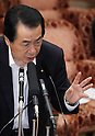 May 20th, 2011, Tokyo, Japan - Japanese Prime Minsiter Naoto Kan gestures as he speaks during a House of Councillors Budget Committee meeting at the Diet in Tokyo on Friday, May 20, 2011. Kan said his government will compile, if necessary, a second, third and even a fourth extra budget for the current fiscal year through March 2012 to finance reconstruction project in the quake-tsunami hit northeastern region. (Photo by AFLO) [3609] -mis-