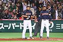 2013 World Baseball Classic 1st Round Pool A: Japan 3-6 Cuba