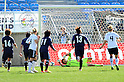 Ayumi Kaihori (JPN), MARCH 7, 2012 - Football / Soccer : The Algarve Women's Football Cup 2012, match between Germany 4-3Japan in Estadio Algarve in Faro, Portugal. (Photo by Atsushi Tomura/AFLO SPORT) [1035]
