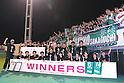 Plenus Nadeshiko League Cup 2016 Division 1 - NTV Beleza 4-0 Jef Chiba Ladies