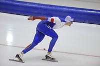 SCHAATSEN: HEERENVEEN: 12-14 dec.2014, IJsstadion Thialf, ISU World Cup Speedskating, Denis Yuskov (RUS), ©foto Martin de Jong