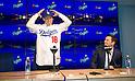 Los Angeles Dodgers Pitcher Kenta Maeda Press Conference