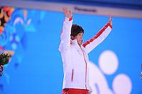 OLYMPICS: SOCHI: Medal Plaza, 13-02-2014, Short Track, Ladies' 500m, Jianrou Li (CHN), ©photo Martin de Jong