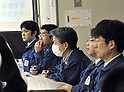 April 18, 2011, Tokyo, Japan - Staff members of Tokyo Electric Power Co. listen to an announcement of a two-step road map toward putting Japan's worst-ever nuclear crisis under control during a news conference at its Tokyo head office on Sunday, April 18, 2011. The utility company, known as TEPCO, said it will take up to nine months to bring its crippled nuclear power plant in Fukushima Prefecture, some 200 km northeast of Tokyo, into a state of cold shutdown. Japan Nuclear and Industrial Safety Agency rated the Fukushima No.1 nuclear power plant at Level 7, the same severity as the 1986 Chernobyl disaster, the world's worst nuclear accident. (Photo by Natsuki Sakai/AFLO) [3615] -mis-