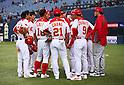 2013 World Baseball Classic - Exhibithion Game - China 1-8 ORIX Buffaloes