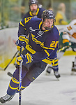 21 February 2015:  Merrimack College Warrior Forward Hampus Gustafsson, a Sophomore from Ljungby, Sweden, in overtime action against the University of Vermont Catamounts at Gutterson Fieldhouse in Burlington, Vermont. The teams played to a scoreless tie as the Cats wrapped up their Hockey East regular home season. Mandatory Credit: Ed Wolfstein Photo *** RAW (NEF) Image File Available ***
