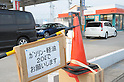 March 13, 2011: Gas station selling limited amount of gas. 2:35PM, Sakata City, on March 13, 2011.(Photo by Mainichi Newspaper / Aflo)