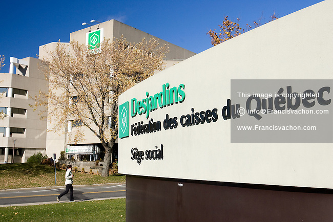 Desjardins headquarter stock photos by francis vachon for Caisse de jardin