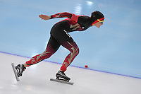 OLYMPICS: SOCHI: Adler Arena, 16-02-2014, Ladies' 1500m, ©photo Martin de Jong