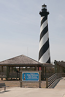 Cape Hatteras Light Station on Hatteras Island, part of the Cape Hatteras National Seashore