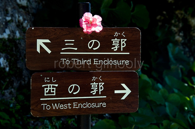 Sign points the way to two of the enclosures at the Nakagusuku Castle ruins in KITA-NAKAGUSUKU VILLAGE, Okinawa Prefecture, Japan, on May 20, 2012. Photographer: Robert Gilhooly