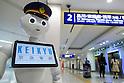 Robot Pepper joins Keikyu Line train staff at Haneda Airport