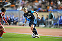 Ellen White (Arsenal), NOVEMBER 30, 2011 - Football / Soccer : TOYOTA Vitz Cup during Frendiy Women's Football match INAC Kobe Leonessa 1-1 Arsenal Ladies FC at National Stadium in Tokyo, Japan. (Photo by Jun Tsukida/AFLO SPORT) [0003]