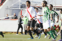 Hiroshi Ibusuki (Sevilla Atletico), JANUARY 29, 2012 - Football / Soccer : Spanish &quot;Segunda Division B&quot; Group 4 match between Sevilla Atletico 1-1 Real Betis B at the Ciudad Deportiva de Sevilla, Sevilla, Spain. (Photo by AFLO) [3604]