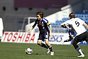 Aya Miyama (JPN), MARCH 7, 2012 - Football / Soccer : The Algarve Women's Football Cup 2012, match between Japan and Germany in Estadio Algarve, Faro, Portugal. (Photo by AFLO) [3604]