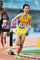 Tsuyoshi Takeda (JPN), .MAY 6, 2012 - Athletics : .SEIKO Golden Grand Prix in Kawasaki, Men's 3000mSC .at Kawasaki Todoroki Stadium, Kanagawa, Japan. .(Photo by Daiju Kitamura/AFLO SPORT)