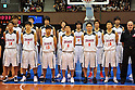 Japan Basketball Team Men's Group, JULY 3rd, 2011 - Basketball : Basketball Japanese representative international friendly match 2011, between Japan 69-78 S Oliver Baskets Wuerzburg (GER) at 2nd Yoyogi Gymnasium, Tokyo, Japan. (Photo by Jun Tsukida/AFLO SPORT) [0003].