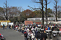 April 1, 2011, Tokyo, Japan - People wait in a queue to see the first public appearance of two giant pandas from China at Ueno Zoo in Tokyo on Friday, April 1, 2011. Thousands of visitors flocked to catch a first glimpse of a pair of pandas on loan from China, in a welcome respite from the gloom over last month's massive earthquake and tsunami in northern Japan. (Photo by Daiju Kitamura/AFLO) [1045] -ty-