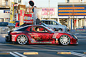TOKYO - JANUARY 15: Mazda Fuel Bank Evo Super RX-7 pictured at Super Autobacs Omiya on January 15, 2009 in Saitama city, Japan. (Photo by Laurent Benchana/Nippon News)