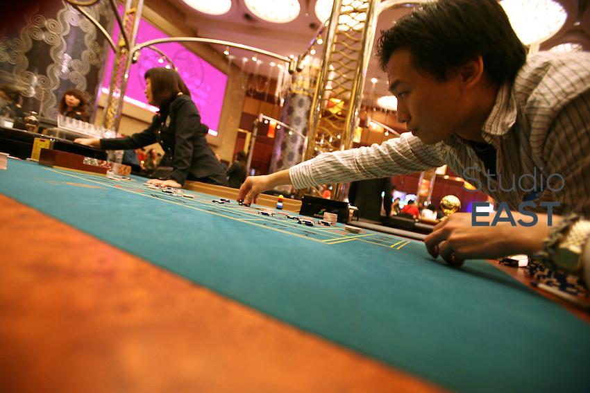 Hay casino en rio de janeiro