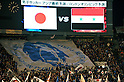 Japan fans,.NOVEMBER 27, 2011 - Football / Soccer : Men's Asian Football Qualifiers Final Round for London Olympic Match between U-22 Japan 2-1 U-22 Syria at National Stadium in Tokyo, Japan. (Photo by Jun Tsukida/AFLO SPORT) [0003] .