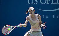 ANDREA PETKOVIC (GER)<br /> The US Open Tennis Championships 2014 - USTA Billie Jean King National Tennis Centre -  Flushing - New York - USA -   ATP - ITF -WTA  2014  - Grand Slam - USA  <br /> <br /> 25th August 2014 <br /> <br /> &copy; AMN IMAGES