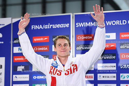 Vladimir Morozov (RUS), <br /> OCTOBER 26, 2016 - Swimming : FINA Swimming World Cup Tokyo <br /> Award Ceremony <br /> at Tatsumi International Swimming Pool, Tokyo, Japan. <br /> (Photo by AFLO SPORT)