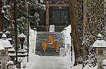 """Koyasan"" refers to a mountain dotted with Shingon Buddhist temples, multiple shrines, and monasteries amongst coniferous trees and is a center of the Buddhist faith. In the long winter months, Koyasan is blanketed in deep snow."