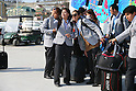 Japan Delegation departure: Sochi 2014 Olympic Winter Games