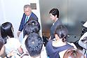 Yuriko Koike and Yoshiro Mori meeting in Tokyo
