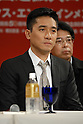 Tony Leung attends a press conference Wednesday during a promotion for their new film &quot;Red Cliff.&quot; It opens Nov 1 after its debut at the Tokyo International Film Festival in October.  6 August, 2008. (Taro Fujimoto/JapanToday/Nippon News)