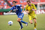 2006.08.12 MLS: Columbus at Kansas City