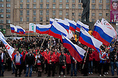Moscow, Russia<br /> March 31, 2010<br /> <br /> A pro-government rally in the center of Moscow held by young people many know as Patriots.