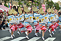 Otsuka District Awa Odori Festival