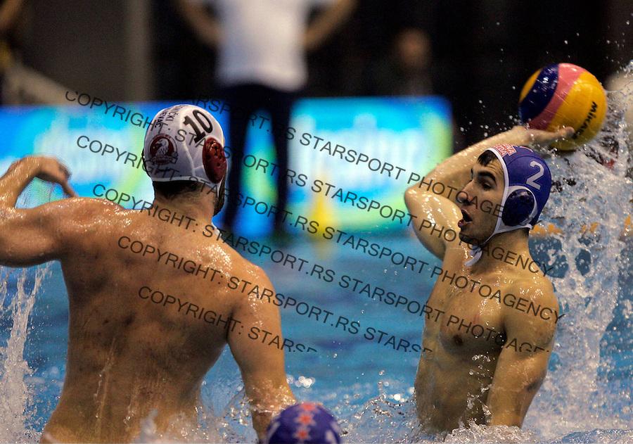 Crvena Zvezda - Radnicki Kragujevac, vaterpolo, finale kupa Srbije on Januar 25, 2014. in Belgrade, Serbia (credit image & photo: Pedja Milosavljevic / STARSPORT / +318 64 1260 959 / thepedja@gmail.com)