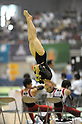 Haruhi Uchimura (Chinzei Gakuen),AUGUST 8, 2008 - Artistic Gymnastics:during women's individual at the 2008 All-Japan Inter High School meet in Kumagaya, Saitama.(Photo by Akihiro Sugimoto/AFLO SPORT) [1080]