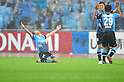 Kengo Nakamura (Frontale), MAY 29th, 2011 - Football : (L-R) Kengo Nakamura (14), Takuro Yajima and Satoshi Kukino of Kawasaki Frontale celebrate at the end of the 2011 J.League Division 1 match between between Kawasaki Frontale 2-1 Gamba Osaka at Todoroki Stadium in Kanagawa, Japan. (Photo by AFLO).