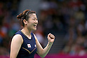 2012 Olympic Games - Badminton - Women's Doubles final