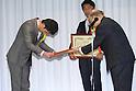 (L-R) Takefumi Sakata, Yuko Hayashi,.JANUARY 25, 2012 - Boxing :.Japan's Boxer of the Year Award 2011 at Tokyo Dome Hotel in Tokyo, Japan. (Photo by Hiroaki Yamaguchi/AFLO)