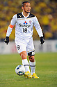 Sinji Ono (S-Pulse), MARCH 5, 2011 - Football : 2011 J.LEAGUE Division 1,1st sec between Kashiwa Reysol 3-0 Shimizu S-Pulse at Hitachi Kashiwa Stadium, Chiba, Japan. (Photo by Jun Tsukida/AFLO SPORT) [0003]...