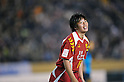 Megumi Takase (Leonessa), NOVEMBER 30, 2011 - Football / Soccer : TOYOTA Vitz Cup during Frendiy Women's Football match INAC Kobe Leonessa 1-1 Arsenal Ladies FC at National Stadium in Tokyo, Japan. (Photo by Jun Tsukida/AFLO SPORT) [0003]