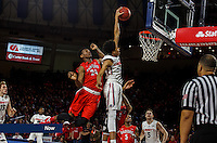 The Liberty University Men's Basketball team hosts Radford University on February 18, 2016. .