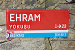 Ehram Street Sign