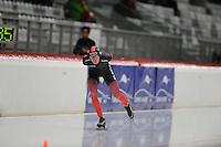 SPEED SKATING: INZELL: 08-12-2015, Max Aicher Arena, werelduurrecord Erik Jan Kooiman, ©foto Martin de Jong