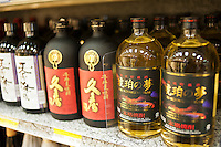 Traditional Japanese distilled alcoholic beverages at Mitsuwa asian market during their Obon summer festival in Edgewater, NJ on Saturday. August 18, 2012. The supermarket chain of nine stores located across the country sells Japanese food and goods.  The company holds a yearly summer festival inviting customers to their facilities to enjoy traditional food and partake of the many sales offered on their merchandise. (© Richard B. Levine)