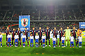 Japan team group line-up (JPN),.MAY 23, 2012 - Football / Soccer :.Japan players (L-R) Keisuke Honda, Yuto Nagatomo, Shinji Okazaki, Shinji Kagawa, Masahiko Inoha, Takayuki Morimoto, Yuzo Kurihara, Hajime Hosogai, Atsuto Uchida, Eiji Kawashima and Makoto Hasebe before the Kirin Challenge Cup 2012 match between Japan 2-0 Azerbaijan at Shizuoka Stadium Ecopa in Shizuoka, Japan. (Photo by AFLO)