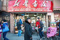 Chinese language bookstore on Eighth Avenue in the Sunset Park neighborhood in Brooklyn in New York on Sunday, February 28, 2016 during the Lantern Festival street fair. Sunset Park has become Brooklyn's Chinatown as Chinese and other Asian groups have moved there and businesses have sprouted up to cater to them. (© Richard B. Levine)